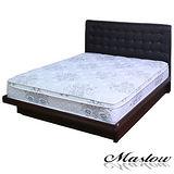 【Maslow-流行主義胡桃】單人掀床組-3.5尺(不含床墊)