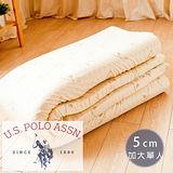 【名流寢飾】U.S.POLO.馬來西亞進口純天然乳膠床墊.厚度5cm-加大單人