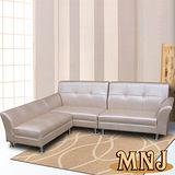 MNJ-尊榮世家鱷魚皮紋L型獨立筒沙發(2色可選)
