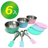 歐岱430(18-0)不鏽鋼兒童碗隔熱碗(附蓋子+湯匙)《6入》