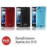 IMAK SonyEricsson ARC X12 專用超薄磨砂亮彩保護殼