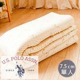 【名流寢飾】U.S.POLO.馬來西亞進口純天然乳膠床墊.厚度7.5cm-標準單人