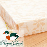 【名流寢飾】ROYAL DUCK.純天然乳膠床墊.厚度2.5cm.標準雙人.馬來西亞進口