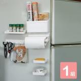 《廚房收達人》5合1多用途廚房置物組合架