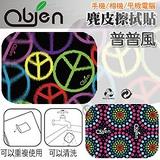 Obien 台灣製 手機/相機/平板電腦 可重複撕貼 麂皮清潔擦拭貼【 普普風 CP-01】