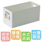 《白色里可》5號方塊收納置物盒12入