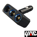 (購物車)YAC冷光調整型三孔電源插座擴充器