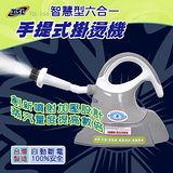 【TSL新潮流】六合一手提式掛燙機(TSL-166)