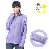 《日式抗UV》防曬防潑水口袋外套(薰衣紫)