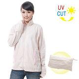 《日式抗UV》防曬防潑水口袋外套(米卡其色)