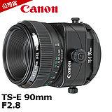Canon TS-E 90mm F2.8 移軸 (公司貨).-