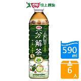 愛之味健康油切分解茶590ml*6入