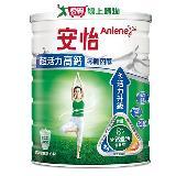 安怡高鈣奶粉750g