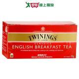 英國唐寧茶TWININGS英倫早餐茶2g*25入