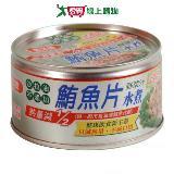 遠洋牌鮪魚片(水煮)185g*3罐