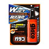 SOFT 99 glaco 免雨刷W(耐久強化型)