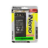 iNeno 19V/3.16A+5 in 1轉接頭 電源供應器