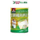 桂格高鈣順暢奶粉750g
