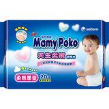 滿意寶寶溫和純水濕毛巾外出包20張*3入(組)
