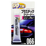 SOFT 99 塑膠製品清潔劑(50g)
