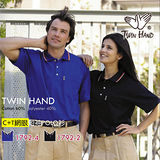【TWIN HAND】丈青色C+T網眼短袖POLO衫(P30-1792-2)
