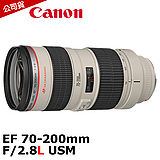 Canon EF 70-200mm F2.8 L USM (公司貨).-