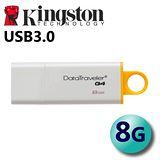 Kingston 金士頓 8GB DataTraveler G4 DTIG4 USB3.0 隨身碟