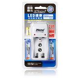 iNeno LED 多功能 3號、4號、9V角型鎳氫電池充電器(空機)(全家)
