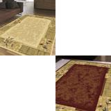 【范登伯格】芭比人造絲質地毯-插曲(紅米二色可選)140x190cm