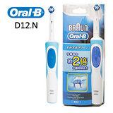 【德國百靈Oral-B】歐樂B動感超潔電動牙刷D12(D12013N)