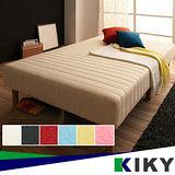 初代日式懶人床/萬用床單人3尺