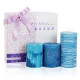 【MILANO 米蘭香氛蠟燭】海洋微風香氛手工蠟燭禮盒