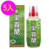 《台糖》果寡醣5入(400g/瓶)