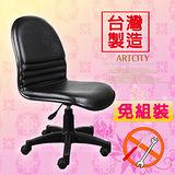 台灣製造L型皮面氣壓辦公椅