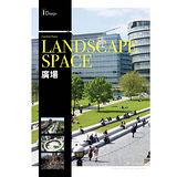 Landscape Space– Central Plaza 廣場