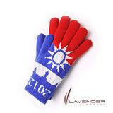 Lavender-2012國旗-雙層手套