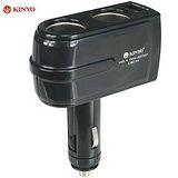 KINYO固定桿車用二孔+USB輸出孔擴充點煙器(CRU-14)