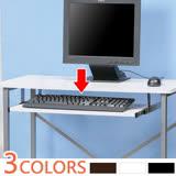 《Homelike》簡約鍵盤架(二色可選)