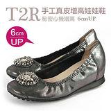 【T2R】都會甜心華麗晶燦增高娃娃鞋 鐵灰 ↑6cm 5870-0134