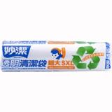 【妙潔】透明清潔袋SXL(一包)