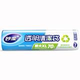 【妙潔】透明清潔袋XL(一包)
