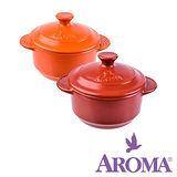 美國AROMA DoveWare 頂級手工迷你陶鍋 ADC-050-2 200ml 紅+橘 一組
