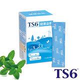 TS6 健康益敏(1.5gx30包/盒)