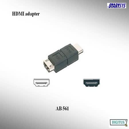 曜兆DIGITUS~AB-561~HDMI專用接頭(公對母)