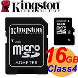 金士頓 Kingston 16GB microSDHC TF Class4 記憶卡