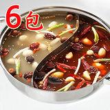 【東方韻味】火鍋湯底包 6包組(香辣、清香、素食任選)(50g土10%/包)