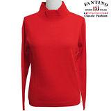 【FANTINO】台灣製*冬天必備,可水洗立領保暖羊毛內搭衣(豔紅)187302