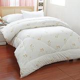 金洛貝達 紐西蘭100%雙人小羊毛棉被(6*7尺)