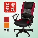 免組裝+頭枕+腰墊【new超值】高背人體工學辦公椅2色