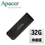 Apacer宇瞻 32GB AH325 墨客碟